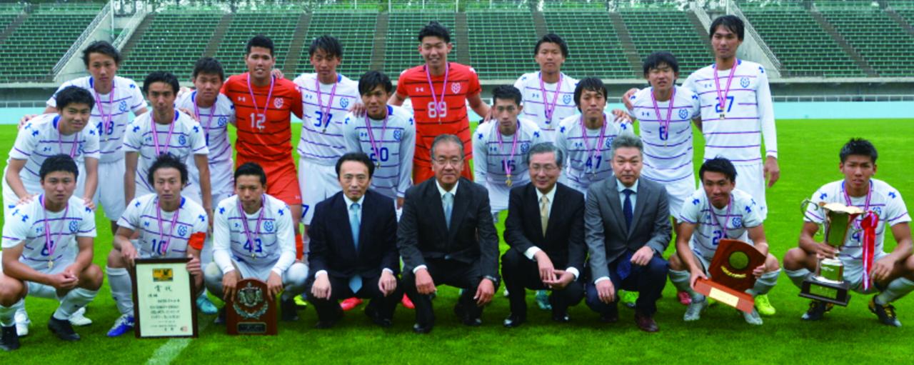 NEZASカップ 第23回栃木県サッカー選手権大会