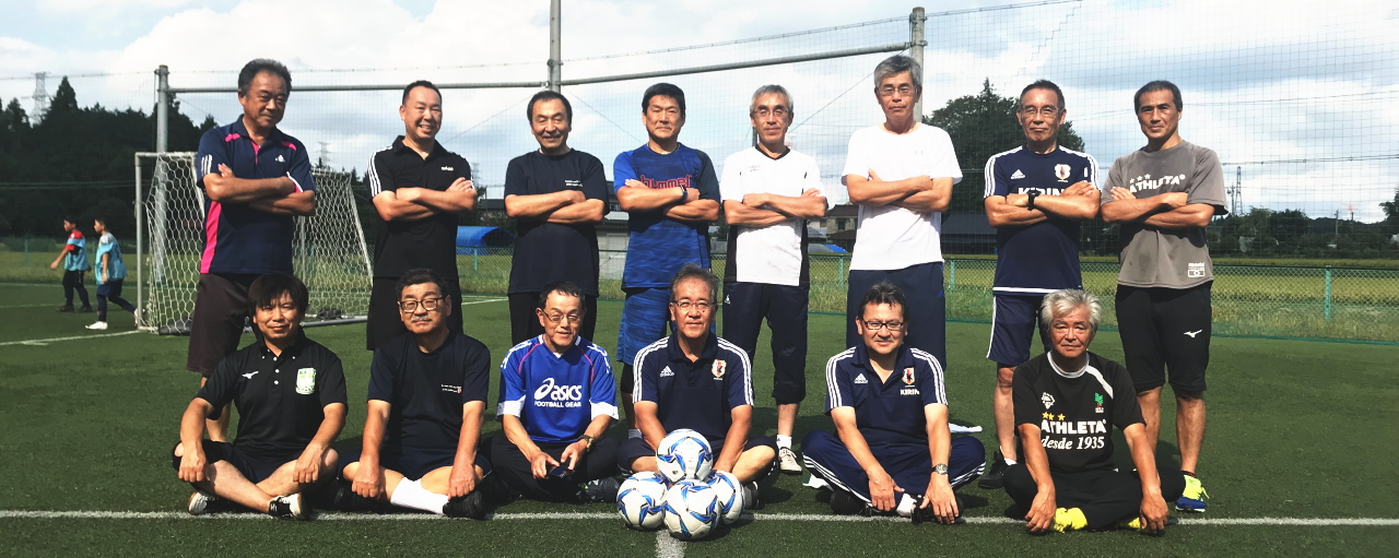 2019年度県サッカー協会と地区・市・町サッカー協会との交流会